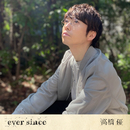 ever since/高橋優