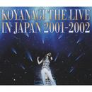 KOYANAGI THE LIVE IN JAPAN 2001-2002/小柳ゆき
