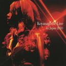 Koyanagi the Live in Japan 2000/小柳ゆき