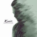 Otpusti i leti/EMIN
