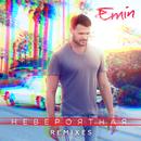 Neverojatnaja (Remixes)/EMIN