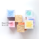 Best Friend/熊木杏里