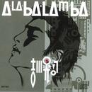 A-LA-BA・LA-M-BA/吉川晃司