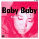 Baby Baby/山下久美子