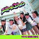 WING/校庭の鈴虫/ZiP☆CODE