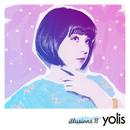 illusions B/yolis