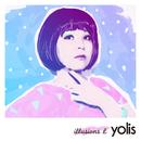 illusions L/yolis