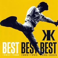 BEST BEST BEST 1984-1988/吉川晃司