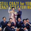 Still Crazy For You/クレイジー・キャッツ&YUMING