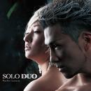 Twelve Letters/SOLO DUO(ギラ・ジルカ&矢幅歩)