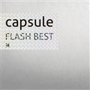 FLASH BEST/capsule