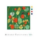 HIROKO TANIYAMA '00s/谷山浩子