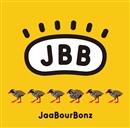 誓うよ/JaaBourBonz