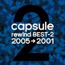 rewind BEST-2 (2005→2001)/CAPSULE