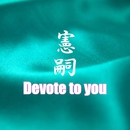 Devote to you/憲嗣