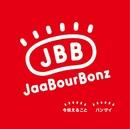 今唄えること / バンザイ/JaaBourBonz