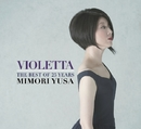 VIOLETTA THE BEST OF 25 YEARS (DISC2)/遊佐未森