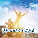 †夏☆大好き!ヴィジュアル系†(ブルーハワイ盤)/Jin-Machine