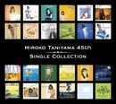 HIROKO TANIYAMA 45th シングルコレクション/谷山浩子
