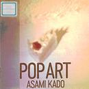 Pop Art/門あさ美