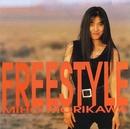Freestyle/森川美穂