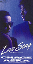 LOVE SONG/CHAGE and ASKA