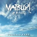 MATSURI ~世界の風~/狩野泰一