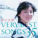 森川美穂 VERY BEST SONGS 35/森川美穂