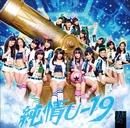 努力の雫/白組/NMB48