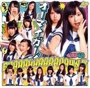 結晶/白組/NMB48