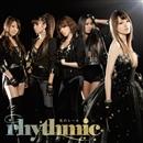 光のレール/rhythmic