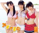 「ナギイチ」劇場盤/NMB48