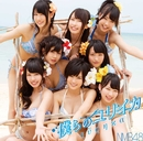 「僕らのユリイカ」通常盤Type-A/NMB48