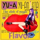 Flavor/YU-A
