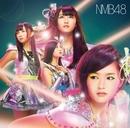「カモネギックス」通常盤Type-A/NMB48