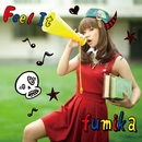 Feel It/fumika