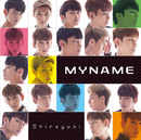「Shirayuki」通常盤WEB版/MYNAME