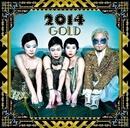 2014GOLD/金星ダイヤモンド
