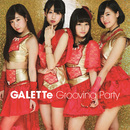 Grooving Party/GALETTe