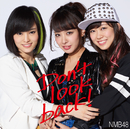 「Don't look back!」劇場盤/NMB48