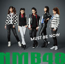 「Must be now」通常盤Type-A/NMB48