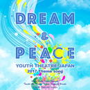 Dream & Peace/Youth Theatre Japan