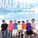 きまぐれ Endless Summer/NALU-SEE☆