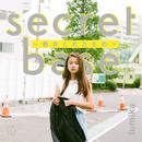 secret base ~君がくれたもの~/fumika