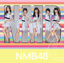 僕だって泣いちゃうよ(Type-C)/NMB48
