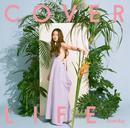 COVER LIFE/fumika
