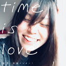 time is love/誠子(尼神インター)