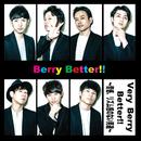 Very Berry Better!!~音感、リズム感のない男達~/Berry Better!!
