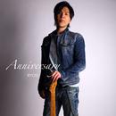 Anniversary/RYOEI
