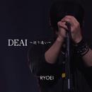 DEAI~巡り逢い~/RYOEI